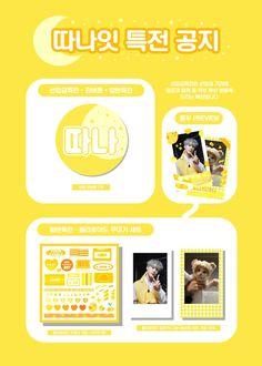 Printable Stickers, Cute Stickers, Type Design, Graphic Design, Sanha, Postcard Design, Aesthetic Iphone Wallpaper, Diy Box, Slogan