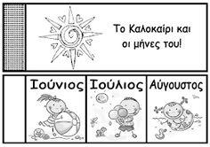 Δημιουργίες από καρδιάς...: Lapbook Μαθαίνω τις εποχές Numbers Preschool, Months In A Year, Teaching, Comics, Summer, Greek, Art, Art Background, Summer Time