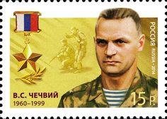 Sello: Hero of Russian Federation V.S.Chechviy (1960–1999) (Rusia) (Heroes of the Russian Federation) Mi:RU 2022,WAD:RU 038.14