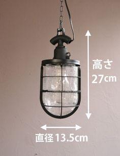 クラックガラスのアンティーク風のペンダントライト(レトロなデッキライト)(E26丸球付)(pl-134) 照明・ライティング
