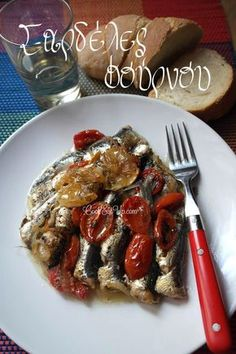Baked sardines, hot and spicy - cookeatup Greek Recipes, Fish Recipes, Seafood Recipes, Cookbook Recipes, Cooking Recipes, The Kitchen Food Network, Greek Cooking, Fish And Seafood, Food Network Recipes