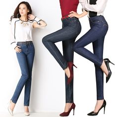 b2b31b6f1b3 2016 autumn and winter new denim feet pants Slim was high waist large size  pencil pants