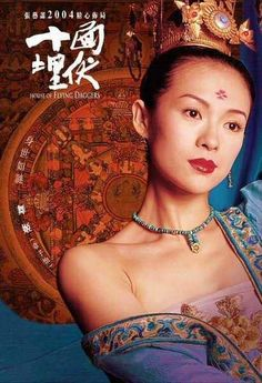 House of Flying Daggers (Shi mian mai fu) ★★★★★ One of the things about the films coming out of Hong Kong and China these days is that they maintain much of the movie imagery that we used to get from a Hollywood film