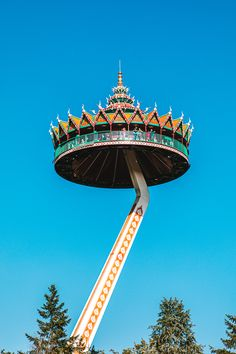 The Pagode (Pagoda in Eng.) is an observation tower in the Efteling theme park. Cool Themes, Amusement Park, Netherlands, Disneyland, Holland, Tower, Lawn And Garden, The Nederlands, The Nederlands