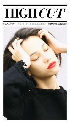 Kiko Mizuhara for High Cut Magazine
