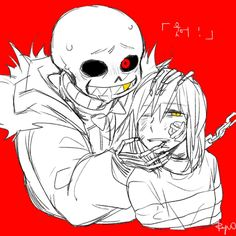 UnderFell! Sans and UnderFell! Frisk | Artist RyuO
