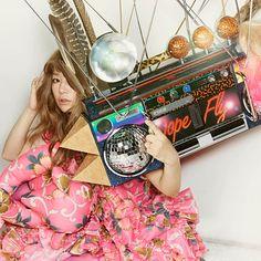 yuki daredemo lonely - Yuki's always been one of my original favorite J-pop artists. Judy And Mary, My Youth, I Love Girls, Art Music, Chanel Boy Bag, Music Instruments, Singer, Shoulder Bag, Yuki