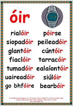 Póstaeir -óir English Lessons, Learn English, Scottish Gaelic Phrases, Irish Memes, Ch Words, Short Vowel Sounds, Irish Language, Speaking In Tongues, 5th Class