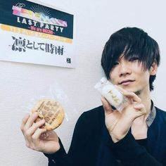 Kitajima Toru~  :3