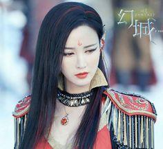 Ice Fantasy  Fire Clan Princess Yan Da.