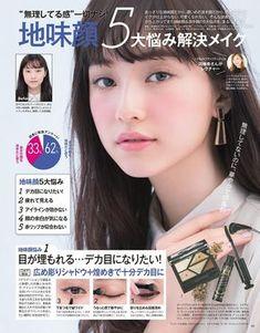 Pin by K C on Eye makeup in 2019 J Makeup, Asian Makeup, Korean Makeup, Prom Makeup, Makeup Eyeshadow, Makeup Tips, Makeup Looks, Makeup Stuff, Kawaii Hairstyles