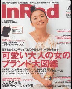 InRed - Japan