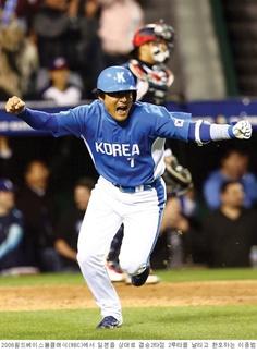 KIA Tigers [No.7] 바람의 아들 - 이종범. 2006