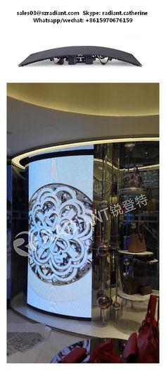 Interior design, Digital Solution, Multimedia environments, Architect Art & Design, and Multimedia installations, creative led display, creative led screen, curved led display, entertainment, visual media, creative, cylinder,display,display screen,facade led display,Flexible LED display,Flexible LED display small pitch,innovative led Contact: Email: sales03@szradiant.com Whatsapp/wechat/tel: +8615970676159 Skype: radiant.catherine