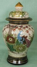 Satsuma Shimazu Japanese Porcelain Covered Jar