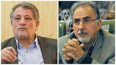 محسن هاشمی : برای هماهنگی بیشتر در خصوص مسائل اجرایی به خصوص انتصابات اولین جلسه بین شهردار تهران و منتخبین شورای شهر تهران به درخواست نجفی امروز برگزار خواهد شد  @DORRTV #محسن_هاشمي #هماهنگي #بيشتر #خصوص #مسائل #اجرايي #تهران #نجفي