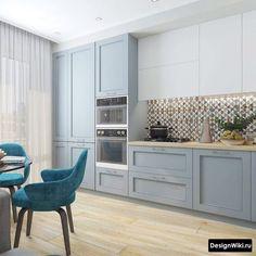 65 Ideas Farmhouse Apartment Decor Floors For 2019 Kitchen Room Design, Kitchen Dinning, Modern Kitchen Design, Home Decor Kitchen, Kitchen Furniture, Kitchen Interior, New Kitchen, Space Saving Kitchen, Bleu Pastel