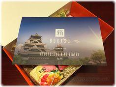 Bokksu Review – September 2016 Monthly Subscription Boxes, Japanese Snacks, Kyushu, September, Japanese Desserts