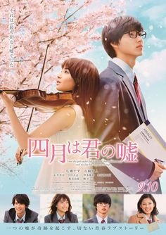 Your Lie in April (Japanese Movie) - 2016 Download at https://downloadaja.com/your-lie-in-april-japanese-movie-2016 Streaming at https://kcinemaindo.com/your-lie-in-april-2016/