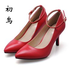 47.49$  Watch here - http://aliuwh.shopchina.info/1/go.php?t=32736392792 - 2017 Size 33-41 Elegant Red Sexy Pointed Toe High Heels Talon Women Pumps Ladies Wedding Shoes Woman Chaussure Femme have black  #aliexpressideas