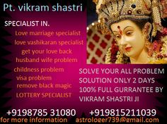 VASHIKARAN GURU JI INDIA NO. 1 ATROLOGER online service world famous love marriage spacilist VIKRAM SHASTRI is a very expert & world famous gold medalist..He have solved all type of problem through Tilawat, Sadhana and he is expert in extremely difficult problem in life example as Education, Business loss, Husband wife relationship, Court Case, Love Marriage, Lost Love, Money Problem, Tour Travel, Job 919878531080