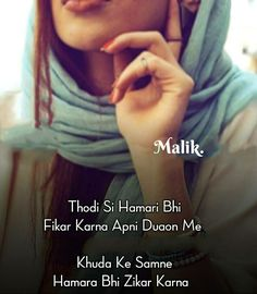 Best Quotes, Love Quotes, Boys Dpz, Dil Se, Thoughts And Feelings, Love Couple, Just Kidding, Deen, Girl Photos