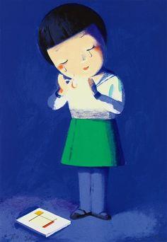 2000 artist Liu Ye (刘野; b1964, Beijing, China)