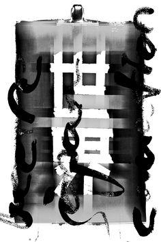 Lucerne World Japan - Luis Rutz