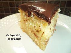 Μια συνταγή…2 τούρτες!!! »Τούρτα Κωκ» και »Τούρτα λευκή» με το ιδιο παντεσπάνι και την ίδια κρέμα!! Greek Desserts, Greek Recipes, Greek Cake, Food Decoration, How To Make Cake, Cake Recipes, French Toast, Deserts, Rolls
