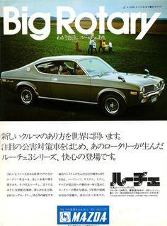 Mazda Cars, Jdm Cars, Mazda Mx, Pub Vintage, Vintage Cars, Classic Japanese Cars, Classic Cars, Toyota 86, Old School Cars