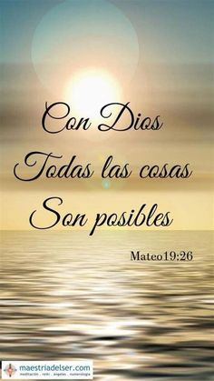 God Prayer, Prayer Quotes, Bible Verses Quotes, Faith Quotes, Me Quotes, Spanish Inspirational Quotes, Spanish Quotes, Gods Love Quotes, Quotes About God