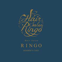 ショップデザイン事例【Hair Salon Ringo】|名古屋の店舗設計&オフィスデザイン専門サイト by EIGHT DESIGN Script Logo, Typography Logo, Lettering, Logo Samples, Japan Logo, Anniversary Logo, Love Logo, Luxury Logo, Wedding Logos