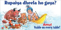 Amul ad after sensex slide : Stable on every table Utterly Butterly, Stables, Slogan, Nostalgia, Inspirational Quotes, Ads, Disney Characters, Postcards, Investing