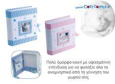 Πολύ όμορφο κουτί με υφασμάτινη επένδυση για να φυλάξτε όλα τα αναμνηστικά από τη γέννηση του μωρού σας. http://www.cosycorner.gr/el/category/δώρα-για-νέους-γονείς/κουτί-αναμνήσεων/