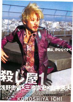 Ichi | one sheet | #TakashiMiike #Miike