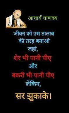 Hindi quotes                                                                                                                                                      More