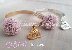 Χειροποίητα μαρτυρικά βάπτισης για την μαμά by valentina-christina 2105157506 Band, Bracelets, Accessories, Sash, Bracelet, Bands, Arm Bracelets, Bangle, Bangles