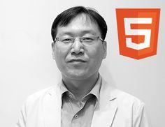 무료 HTML5, CSS3 and JavaScript 강좌