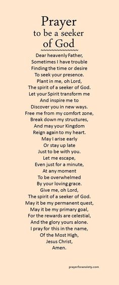 prayer for motivation to seek Him in all