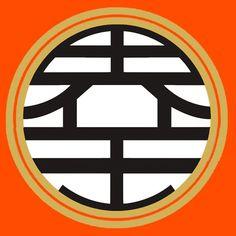 Ripple Junction Dragon Ball Z Kame Symbol Art Pictures, Art Pics, Dbz, Dragon Ball Z, Symbols, Peace, Art Images, Dragon Dall Z, Sobriety