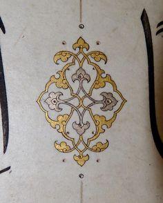 #tezhip #rumi #desen #tasarım #sanat #art #islamicart #illumination