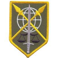 200 Military Police Command Patch. US Army