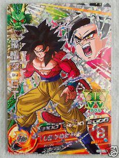 PROMOCIÓN de los HÉROES de DRAGONBALL de HTF JAPÓN BANDAI GDB-05 Súper Saiyan4 SON GOKU: GT