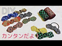 Handmade Crafts, Ribbon, Felt, Embroidery, Sewing, Fabric, Tape, Tejido, Treadmills
