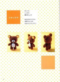 Amigurumi Rilakkuma - FREE Crochet Pattern / Tutorial