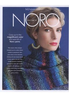 Noro Knitting Magazine Fall-Winter 2017 - 轻描淡写 - 轻描淡写