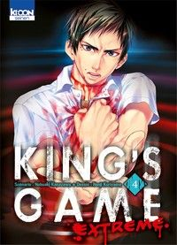 Kings Game, Kanazawa, Lectures, Manga, Kos, Fandoms, Animation, Games, Anime