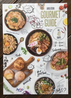 Cookbook Design, Food Menu Design, Food Poster Design, Chicken Menu, Fried Chicken, Menu Layout, Food Promotion, Food Goals, Cafe Food