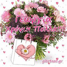 Happy Name Day, Happy Names, Floral Wreath, Wreaths, Decor, Floral Crown, Decoration, Door Wreaths, Deco Mesh Wreaths