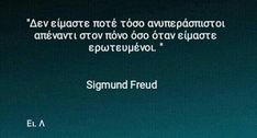 Sigmund Freud, Psychology Quotes, Carl Jung, Intp, Education Quotes, Astrology